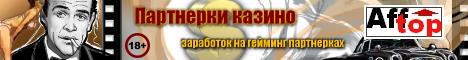 http://afftop.org/images/banner_afftop.jpg